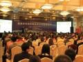 2013年宏景软件信息时代知识型企业人才管理论坛在京隆重召开 (5)