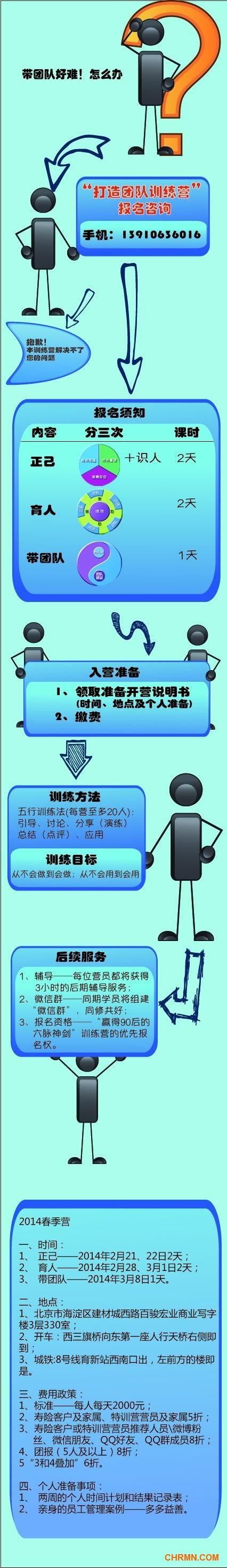 QQ图片20140111145801