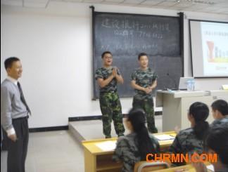 林大雍培训师为江西建设银行培训解决为题课程--职业化塑造 - 林大雍 - 林大雍