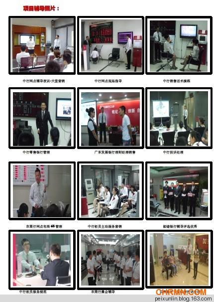 2013年03月16日 - 林大雍 - 林大雍