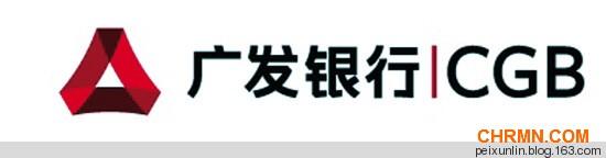 """广发银行全国网点变身""""智慧营业厅""""(转) - 林大雍 - 林大雍"""
