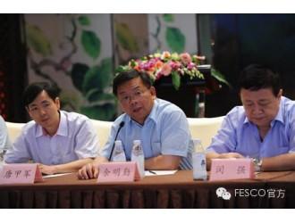 "FESCO ""律•动中国""法律巡讲案例分析(成都站、重庆站)"
