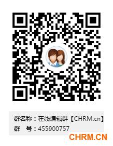 在线编辑群【CHRM.cn】群二维码