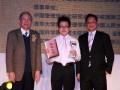 """联想集团荣获""""2008年中国管理模式杰出奖""""之人力资源奖"""