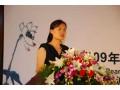阿里巴巴集团首席人才官兼人力资源总裁彭蕾女士 (1)
