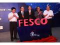 律·动中国FESCO 2012年全国法律巡讲活动在京启动 (14)