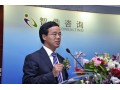 首届智鼎领导力论坛--领导力测评与提升的新方法、新技术 (20)