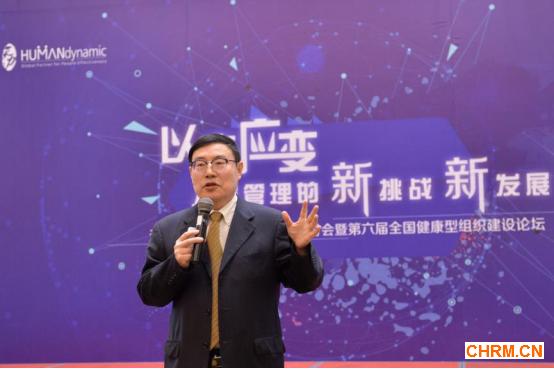 以变应变,砥砺前行-2017天力人员管理研讨会在京举行1196
