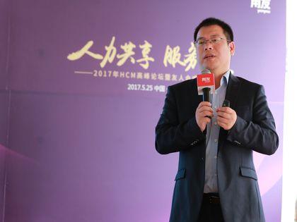 专访汪伟红:横店影视城人力资源建设的挑战与破局