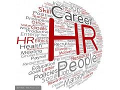 如何规划HR的职业生涯?
