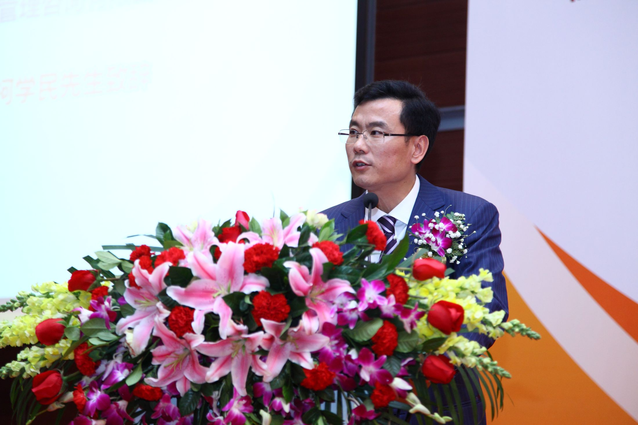 第三届智鼎领导力论坛在京隆重召开 (10)