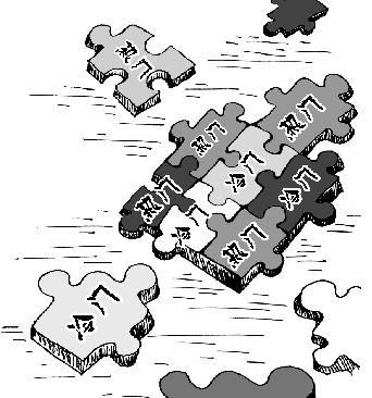 动漫 卡通 漫画 设计 矢量 矢量图 素材 头像 342_366