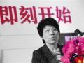 人民的邓亚萍和她即刻消失的即刻搜索