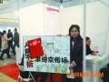 国资委招聘要求有北京户籍 被指就业歧视