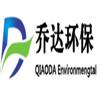 河北乔达环保科技有限公司