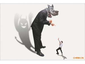 0829CHRMC主题沙龙:推动你的老板(上级)