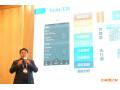FESCO亮相2017中国连锁企业人力资源高峰论坛