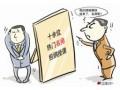 """清华大学遭遇""""培训门"""" 被学员状告招生欺诈"""