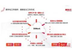 DHR:人力资源数字化转型破局之道