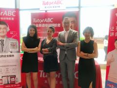 直击企业员工培训痛点 TutorABC亮相成都展会受热捧