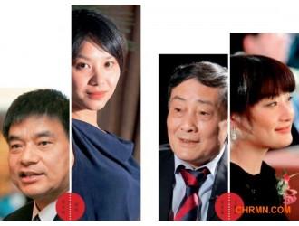 中国富豪接班大考:很多人坚信肥水不流外人田