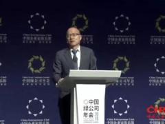郭广昌:容易被忽略的五个商业常识