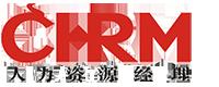 人力资源经理网(CHRM)