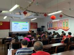 """卫材(中国)药业在上海开展走进社区 """"卫""""爱起航hhc活动"""