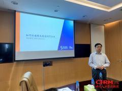 中智北京携手SAS赛仕软件研发中心, 探讨优秀企业文化