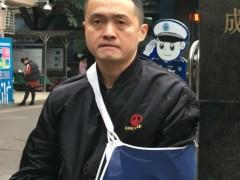 男子下班骑车途中与狗相撞九级伤残 工伤认定受阻