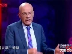 """英国教授: 中国崛起不可怕, 可怕的是他是一个文明却""""伪装""""成国家"""