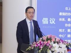 上海人才服务行业协会会长李栋倡议为上海人才高峰建设提供有力支撑