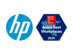惠普荣膺卓越职场研究所2020年亚洲最佳职场