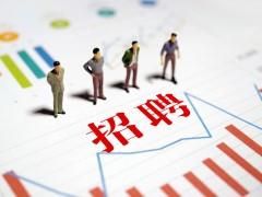 前程无忧回应裁员:企业用户业务趋于集中,叠加疫情影响