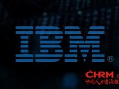 美国科技行业遭遇大规模裁员 传IBM美国裁员数千人