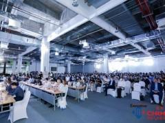 2020国际人力资源技术大会召开 探讨人力资源与技术的未来之路