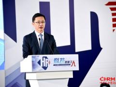 """上海外服倾力参加""""2020国际人力资源技术大会"""""""