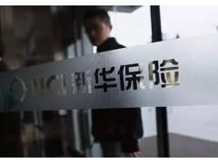 复星半壁江山已是保险 巴菲特式资本道路走得通吗?
