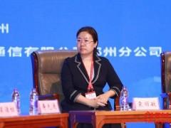 袁丽敏:员工的健康问题会对企业经营本身带来非常大的冲击