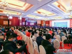 用友企业数智化人力资源年度创新峰会召开,探讨对标世界一流