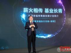 袁刚:人力资源的价值在于为企业业务不断创造价值