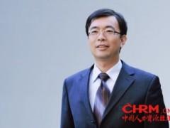 北森云计算CEO纪伟国:人力资源数字化赋能中国企业动力变革