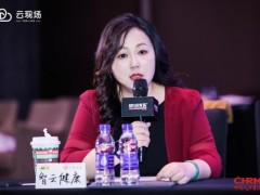 胡悦:优秀的女性背后总有一群人在支持