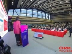 """助力企业国际化发展 EF英孚教育荣登""""中国人力资源服务机构Top100强"""""""