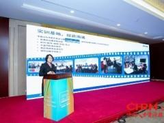 """中智北京获评""""中国人力资源服务业十大技能提升和优秀案例""""奖项"""