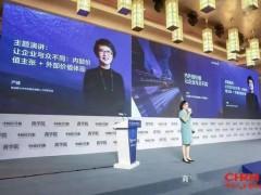 """索迪斯获2021《商学院》商业领袖高峰论坛""""优秀社会责任价值奖"""""""